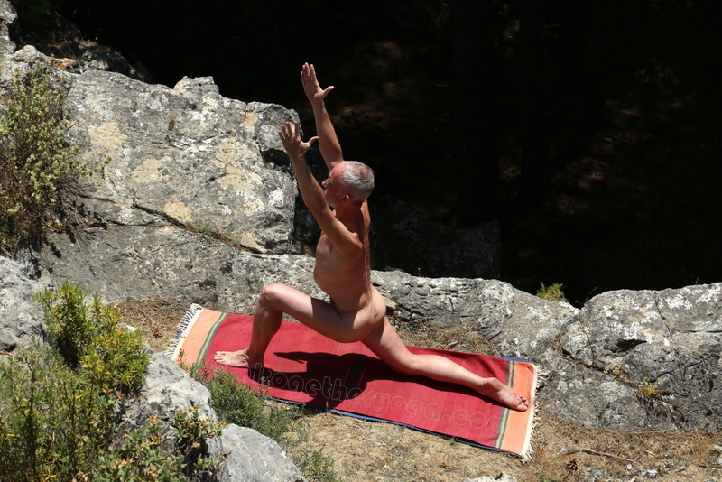Nickles Altogether Yoga Cliff Lunge